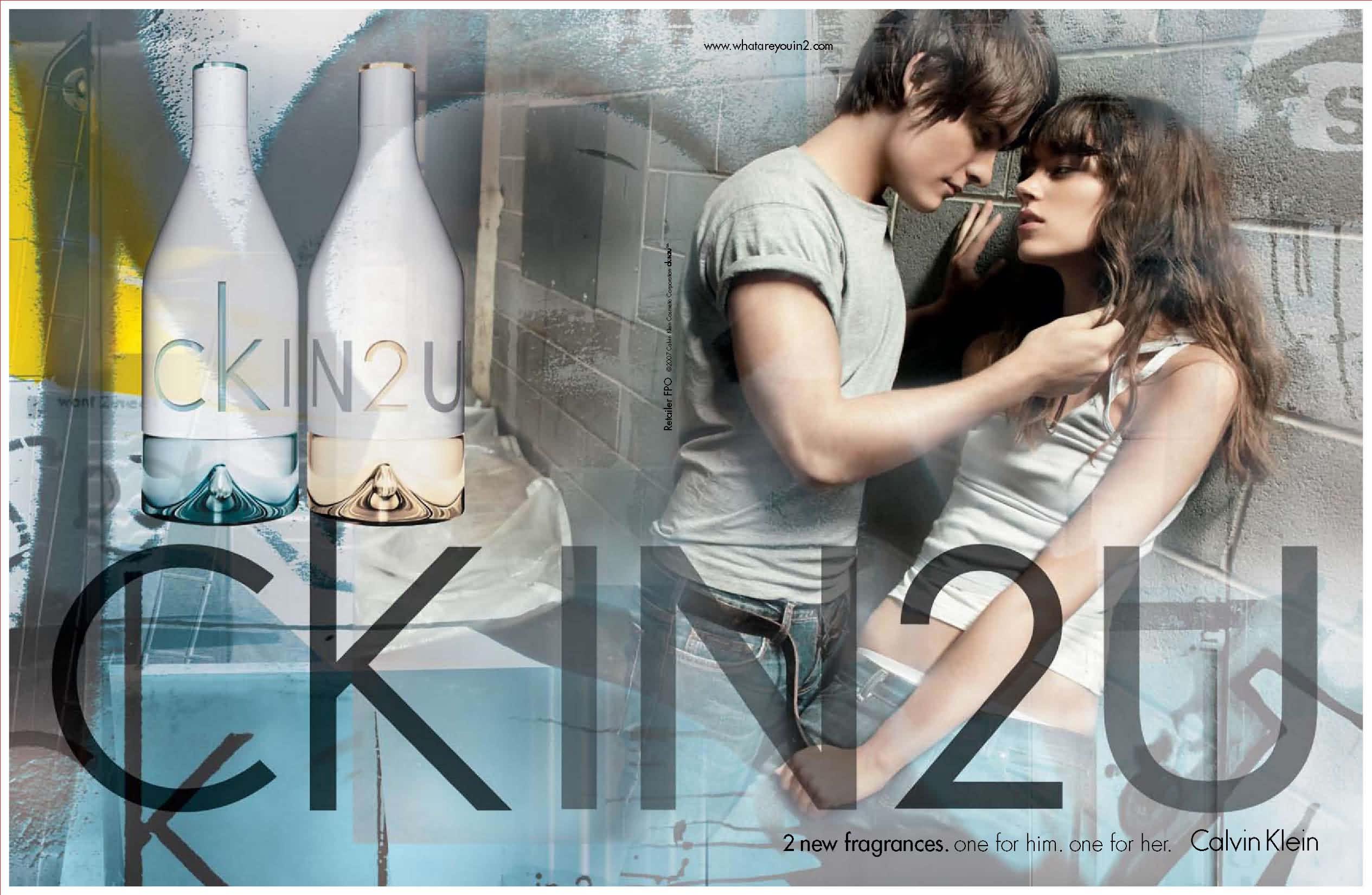 CK-IN2U-Him-1-11