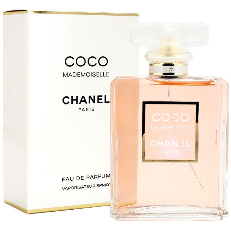 Chanel-Coco-Mademoiselle-EDP-2.jpg
